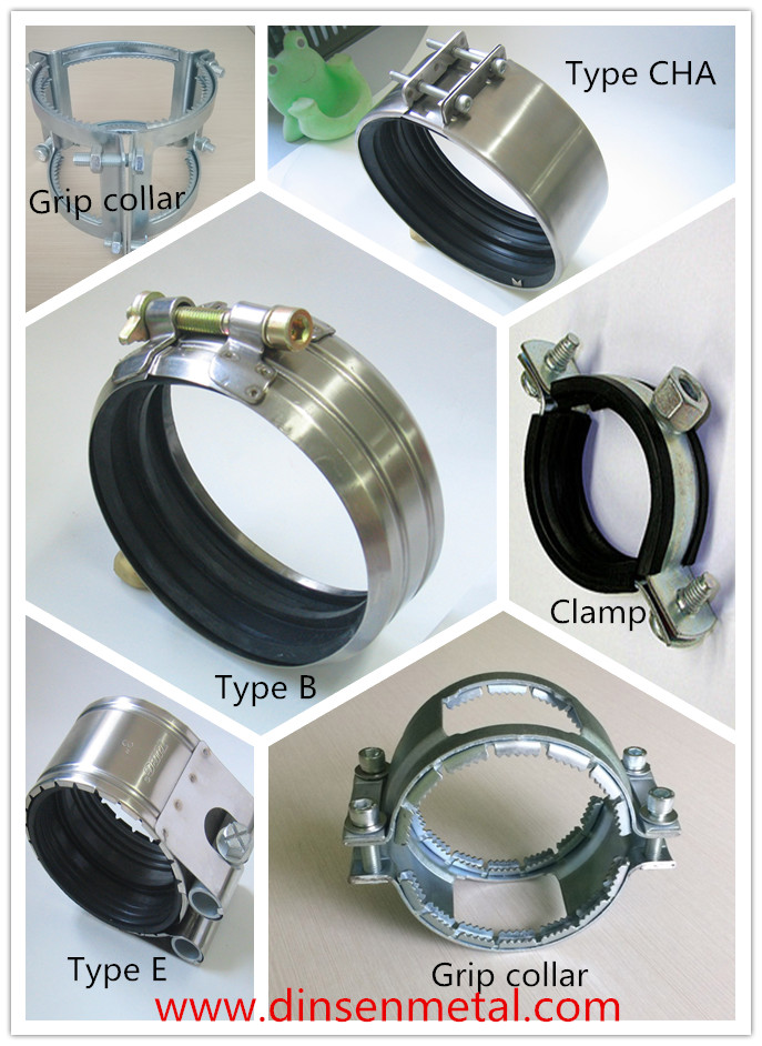 Dinsen offers kinds of couplings and grip collar
