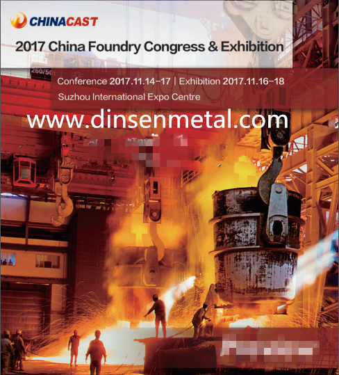 Foundry event|2017 China Foundry Week&exhibition